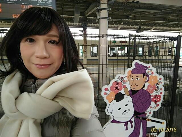 f:id:hikarireinagatsuki:20181211233115j:image