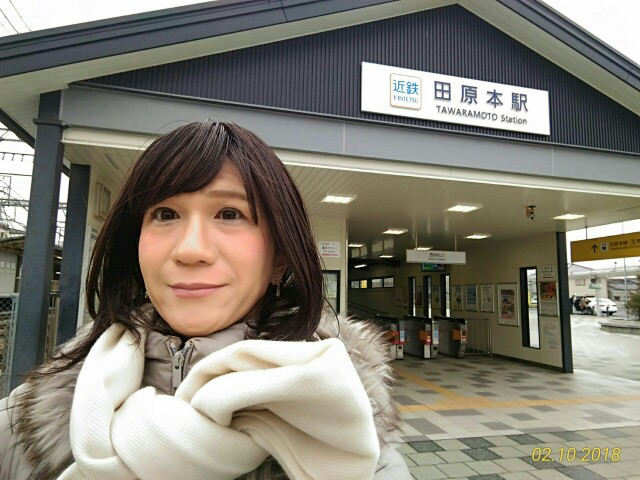f:id:hikarireinagatsuki:20181211233332j:image