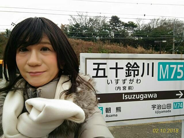 f:id:hikarireinagatsuki:20181211233441j:image