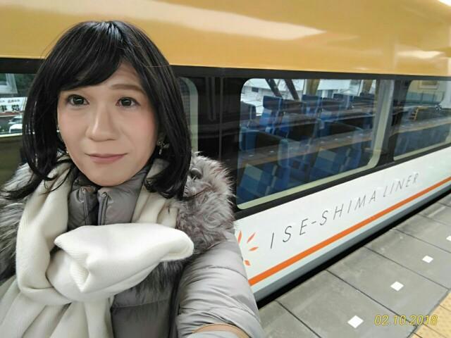 f:id:hikarireinagatsuki:20181211233524j:image