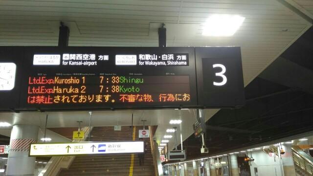 f:id:hikarireinagatsuki:20181214095610j:image