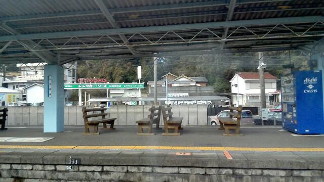 f:id:hikarireinagatsuki:20181214100034j:image