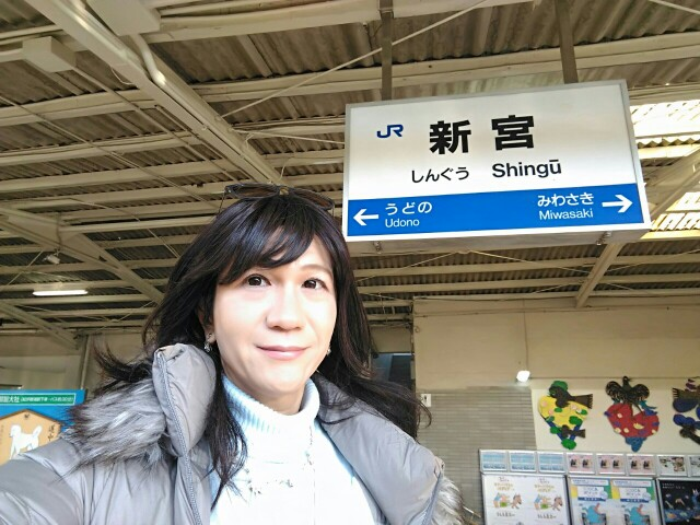 f:id:hikarireinagatsuki:20181214100630j:image