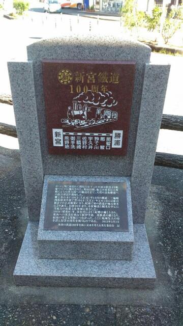 f:id:hikarireinagatsuki:20181214100751j:image
