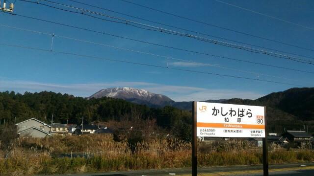 f:id:hikarireinagatsuki:20181218230801j:image