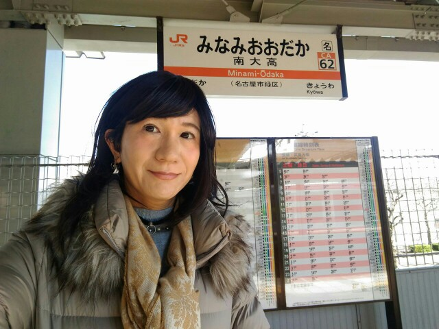 f:id:hikarireinagatsuki:20181218230948j:image