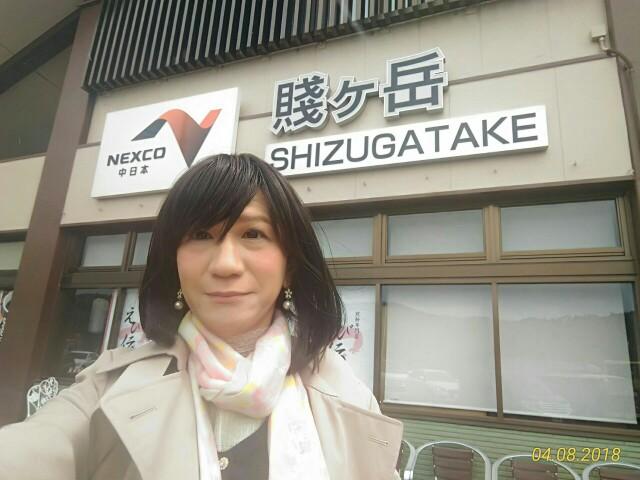 f:id:hikarireinagatsuki:20190106140036j:image