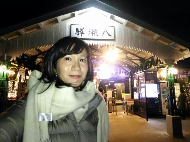 f:id:hikarireinagatsuki:20190114103335j:image