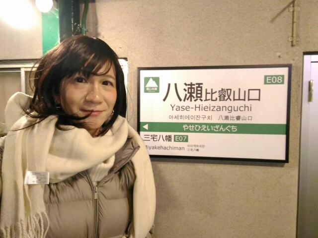 f:id:hikarireinagatsuki:20190114103417j:image