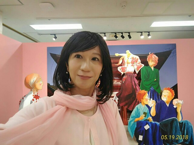 f:id:hikarireinagatsuki:20190130230105j:image