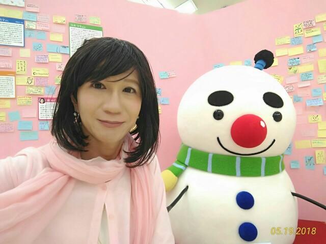 f:id:hikarireinagatsuki:20190130230124j:image