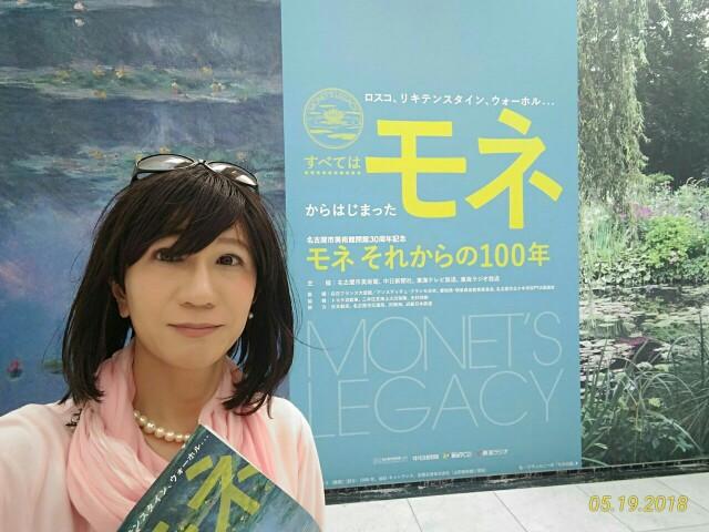 f:id:hikarireinagatsuki:20190130230242j:image