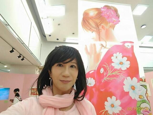 f:id:hikarireinagatsuki:20190130232745j:image