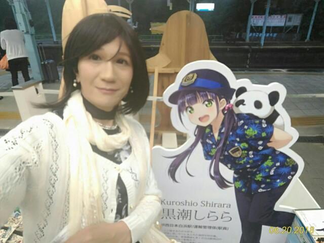 f:id:hikarireinagatsuki:20190205004055j:image