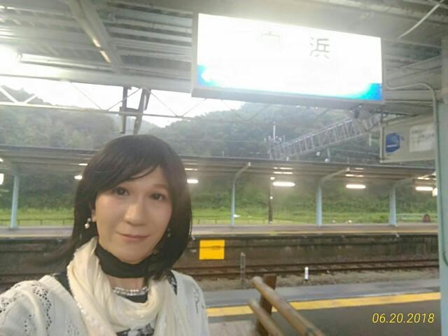 f:id:hikarireinagatsuki:20190205004156j:image