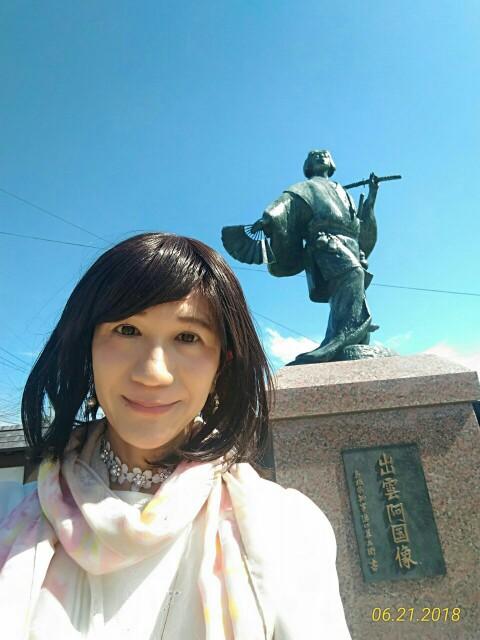 f:id:hikarireinagatsuki:20190208143352j:image