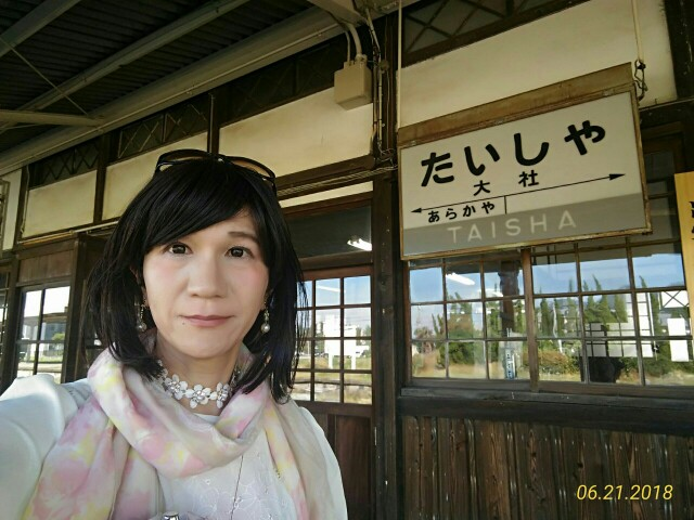 f:id:hikarireinagatsuki:20190208144127j:image