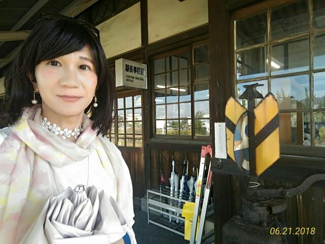 f:id:hikarireinagatsuki:20190208144155j:image