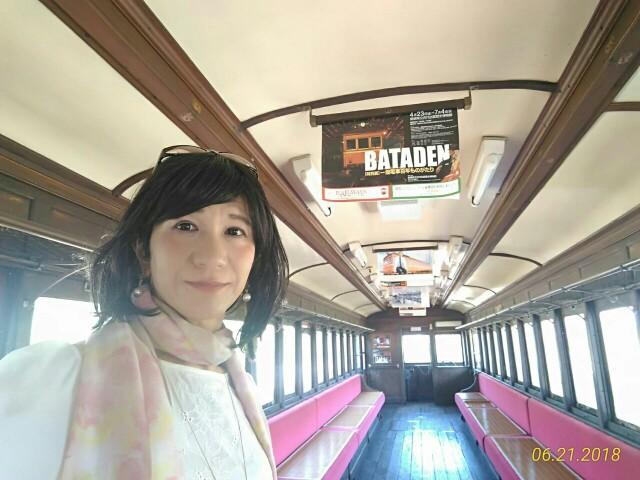 f:id:hikarireinagatsuki:20190208144417j:image