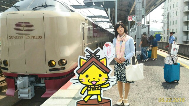 f:id:hikarireinagatsuki:20190208145433j:image