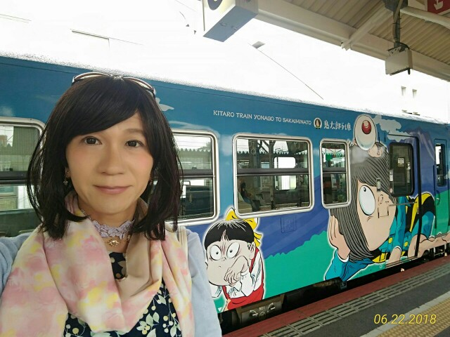 f:id:hikarireinagatsuki:20190208155413j:image