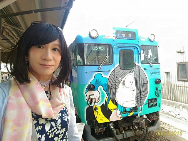 f:id:hikarireinagatsuki:20190208155543j:image