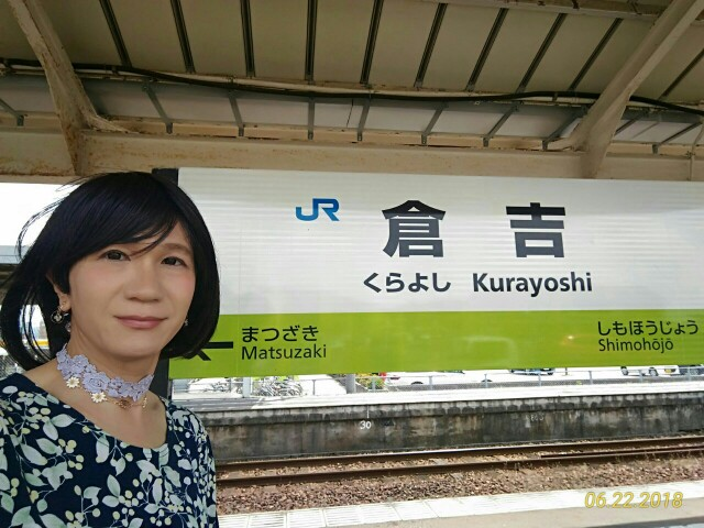 f:id:hikarireinagatsuki:20190208160343j:image