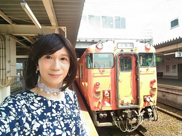 f:id:hikarireinagatsuki:20190208160441j:image