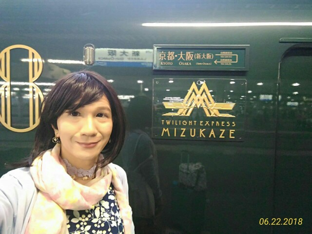 f:id:hikarireinagatsuki:20190208160926j:image