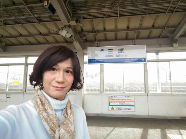 f:id:hikarireinagatsuki:20190217003132j:image