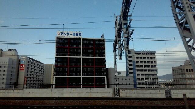 f:id:hikarireinagatsuki:20190217003253j:image