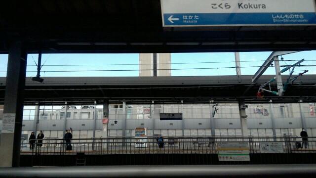 f:id:hikarireinagatsuki:20190217003314j:image