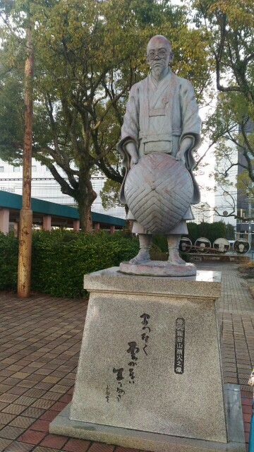 f:id:hikarireinagatsuki:20190219234453j:image