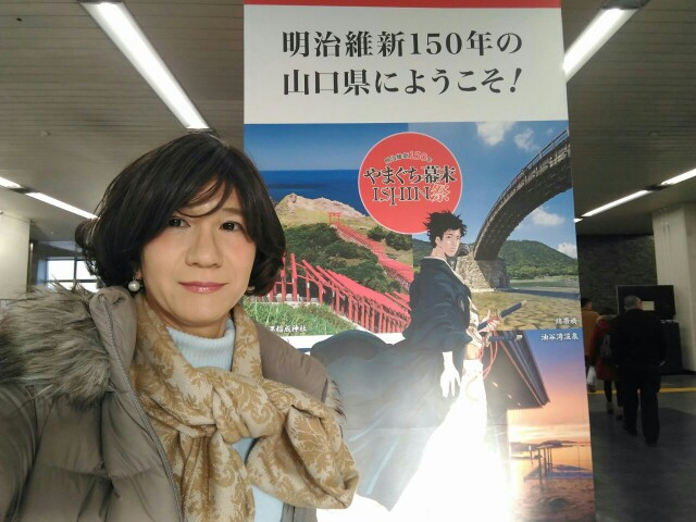 f:id:hikarireinagatsuki:20190219234530j:image