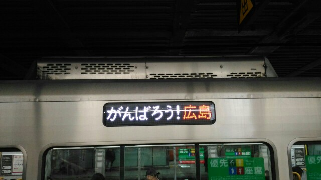 f:id:hikarireinagatsuki:20190219235902j:image