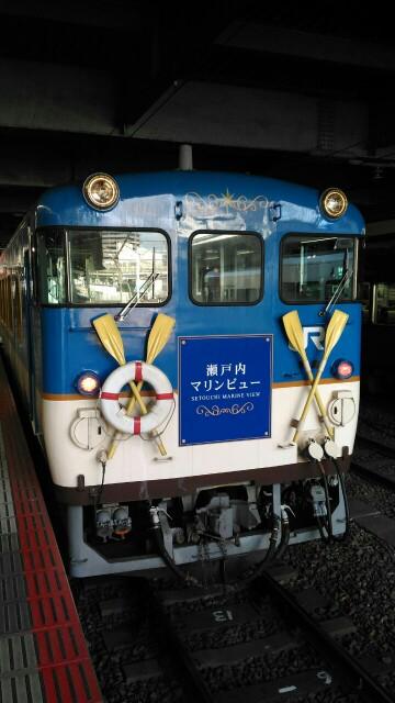 f:id:hikarireinagatsuki:20190220000047j:image