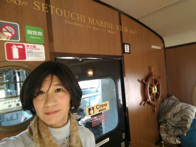 f:id:hikarireinagatsuki:20190220000413j:image