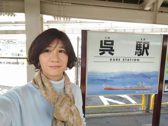 f:id:hikarireinagatsuki:20190220000428j:image