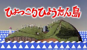 f:id:hikarireinagatsuki:20190228211815p:plain