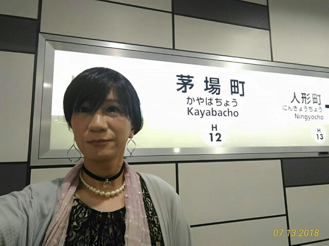 f:id:hikarireinagatsuki:20190304145953j:image