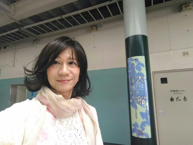 f:id:hikarireinagatsuki:20190422114339j:image