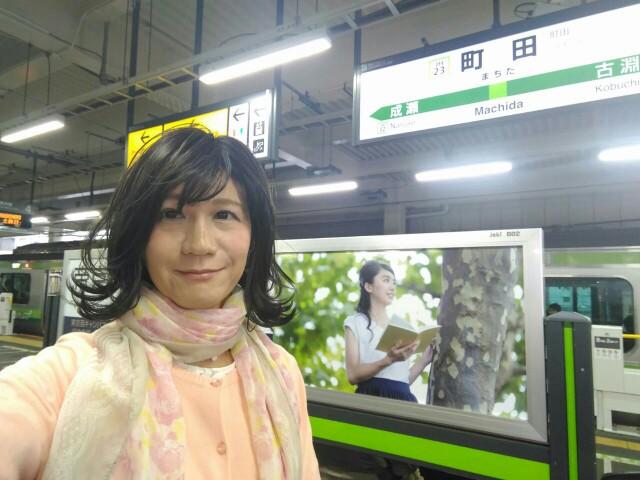 f:id:hikarireinagatsuki:20190502004350j:image