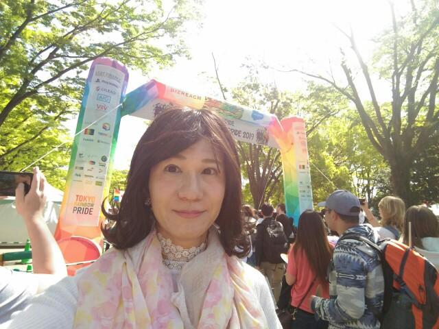 f:id:hikarireinagatsuki:20190502151236j:image