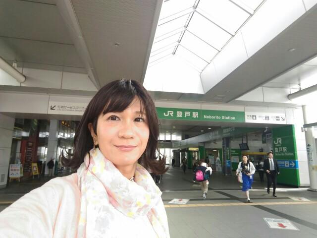 f:id:hikarireinagatsuki:20190502152040j:image