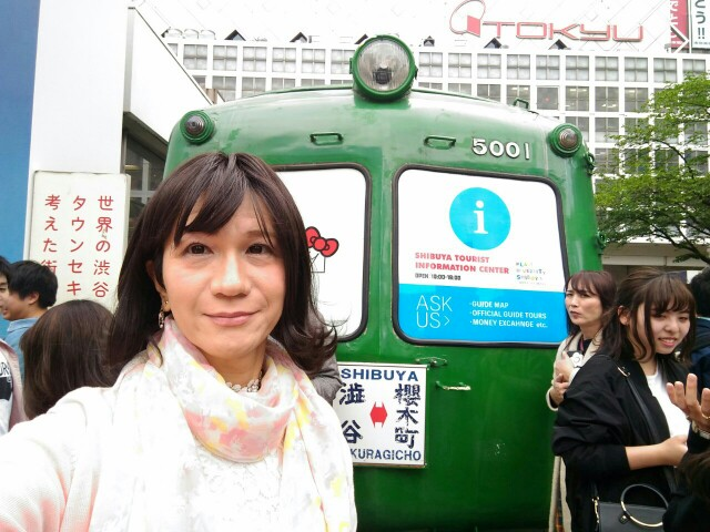 f:id:hikarireinagatsuki:20190502152425j:image