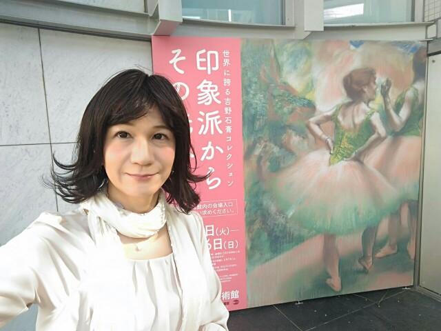 f:id:hikarireinagatsuki:20190505170832j:image