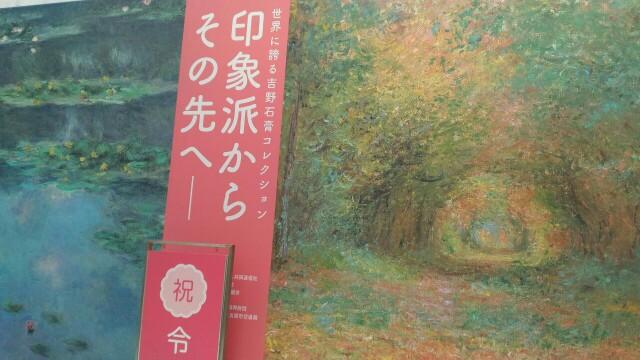 f:id:hikarireinagatsuki:20190505170929j:image