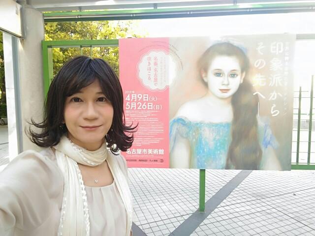 f:id:hikarireinagatsuki:20190505170951j:image
