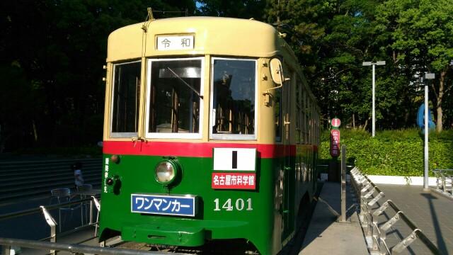 f:id:hikarireinagatsuki:20190505171049j:image