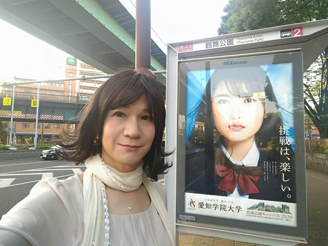 f:id:hikarireinagatsuki:20190505171151j:image